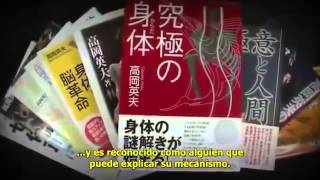 ALL ABOUT AIKIDO: THE REAL TRUTH (MARTIAL ARTS DOCUMENTARY)
