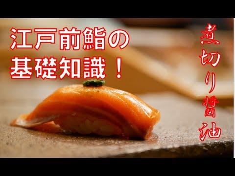 切り 醤油 煮