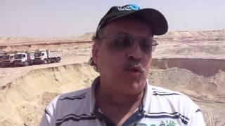 قناة السويس الجديدة :حسام الحفناوى يعلن دعم المصريين فى المانيا للقناة الجديدة