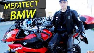 ТЕСТ МОТОЦИКЛОВ BMW | K1600GTL, скутер C650 SPORT | 1 часть из 2(, 2016-06-03T16:15:25.000Z)