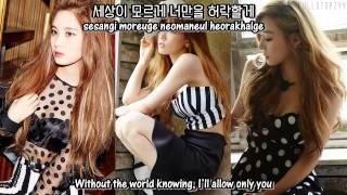girls generation tts taetiseo eyes english subs romanization hangul