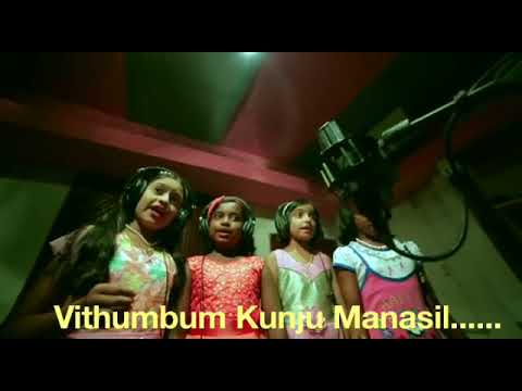 Vithumbum Kunju Manasil Karaoke/children's Song/ben E Mohan/ Group Song