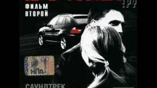 Саундтрек к к\ф Бумер