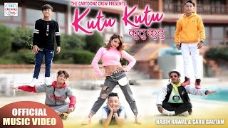 Cartoonz Crew Jr | Kutu Kutu | Ft. Saroj & Aashma | Nabin Rawal & Saru Gautam | Official MV