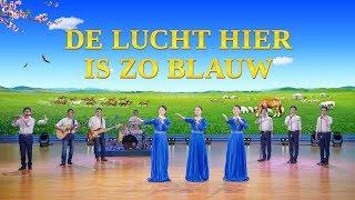 Praise and Worship 'De lucht hier is zo blauw' (Vrouwenkoor)