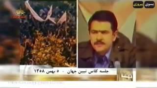 حقیقت ایرانی ،گزارش اولین انتخابات ریاست جمهوری در ایران و کاندیداتوری مسعود رجوی هشتم و پایانی