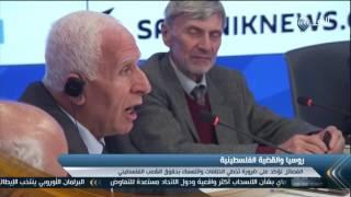 الفصائل الفلسطينية تتفق في موسكو على تشكيل حكومة وحدة وطنية