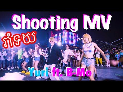 Rom Toy Shooting MV By Yuri Ft Bmo