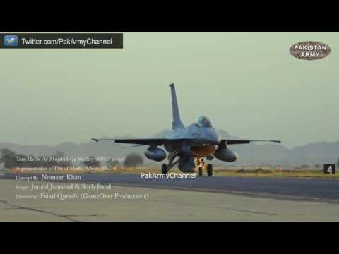 Pakistan Air Force Song /Tribute by Junaid Jamshed