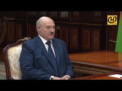 Лукашенко о кризисе из-за коронавируса: Работать и спасаться от этого кризиса, как только можно!