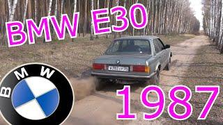 BMW E30 - опаснее коронавируса! //  ЭТА Машина - Убийца Жигулей / Тест-драйв и обзор...