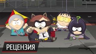 Обзор South Park: The Fractured But Whole. Прохладная история