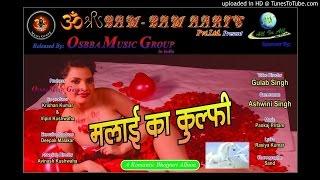 KARATA PARESHAN HAMAR CHHUAT A SAMAN ..MP3 AUDIO/MALAI KA KULFI MUSIC ALBUM...