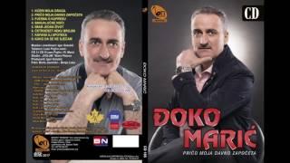 djoko maric pjesma o kupresu bn music etno 2017 audio