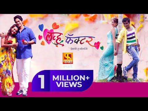 Love Factor | Full Movie | Rajesh Shringarpure | Khushbu Tawade | Kushal Badrike