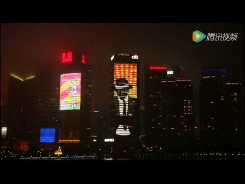 Michael Jackson on giant LED screen in Shanghai 2016