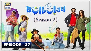Bulbulay Season 2 | Episode 37 | 26th Jan 2020 | ARY Digital Drama