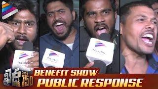 Khaidi No 150 Benefit Show Public Response | Chiranjeevi | Ram Charan | Kajal Aggarwal | KhaidiNo150