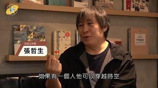 【政大新聞實驗室】重回中華商場:李大吉禮品行的舊時歲月