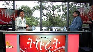 ESAT Tikuret Minalachew with Dr. Tewabech Bishaw Fri 14 Sept 2018