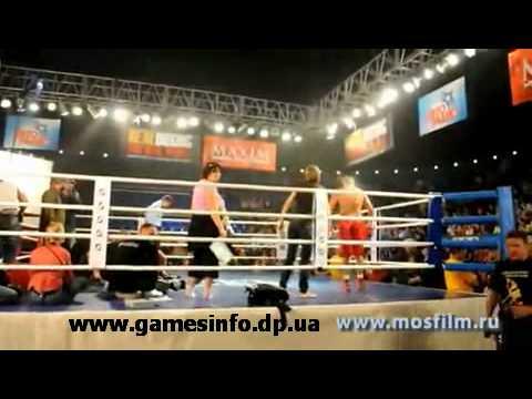www.gamesinfo.dp.ua- Бой с тенью 3 Последний раунд.mp4