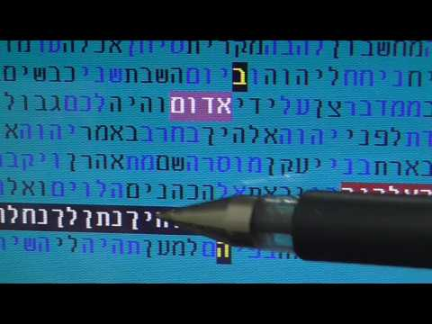 Mashiach  - Rectification of the World  in  bible code  Glazerson