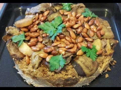 Maqluba-Orez cu carne si vinete-Best maqlouba recipe Upside Down Recipe Palestine maqlouba مقلوبة-