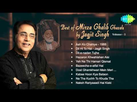 Best of Mirza Ghalib Ghazals by Jagjit Singh   Vol 1   Ghazal Hits   Audio Jukebox