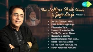 Best of Mirza Ghalib Ghazals by Jagjit Singh   Vol 1   Ghazal Hits   Audio Jukebox