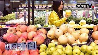 [中国新闻] 农业农村部:水果有望步入季节性下行走势 | CCTV中文国际