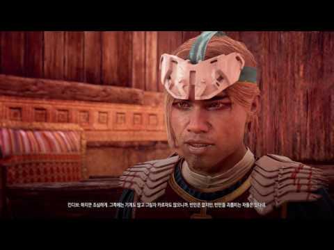 [PS4] Horizon Zero Dawn Side Quests 39 - Robbing the Rich