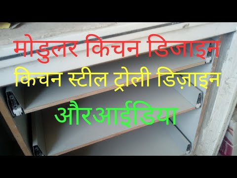 Moduler kitchen design ideas kitchen troli still design ideas India