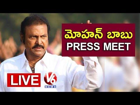 Mohan Babu Press Meet Live   Mohan Babu Joins YSRCP   V6 News