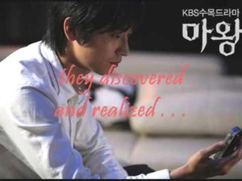 Mawang MV 1 : Seung Ha (Joo Ji Hoon) & Hae In (Shin Min Ah)