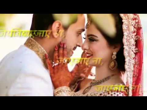 Jiya jaye na jaye na Love video full HD