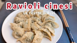 Chinese Dumplings home made (how to close and how to cook it)