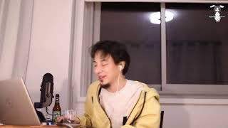 """【ひろゆき】その欲望は本当にあなたのものですか?。La bière""""Nos brasseurs ont du talent""""を呑みながら。2021/01/30 S00"""