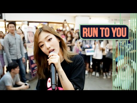 RUN TO YOU: Kisum(키썸) _ You & Me(심상치 않아) (Feat. Jooyoung(주영)) & 3 other songs(외 3곡) [SUB]