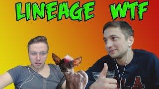 ТОП клипы Twitch | Lineage 2 WTF |