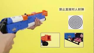 M1887 DIY 조립식 장난감총