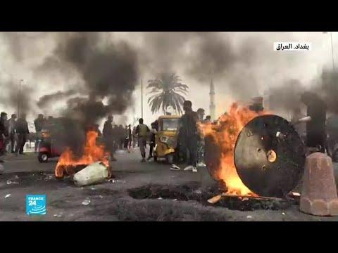 متظاهرون عراقيون يقطعون طرقا وجسورا في بغداد  - نشر قبل 1 ساعة