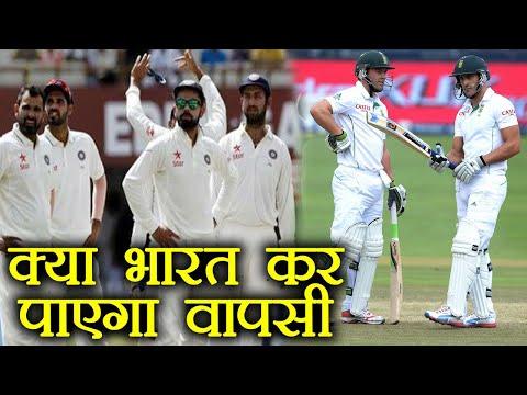 India vs South Africa 2nd Test: Virat Kohli's Bowling Plan | Oneindia Hindi