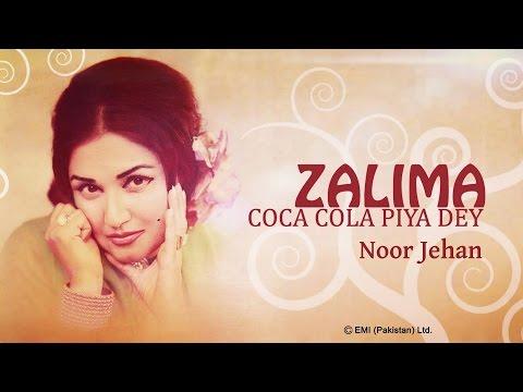 Chan Te Soorma |  Zalima Coca Cola Piya De | Noor Jehan Songs