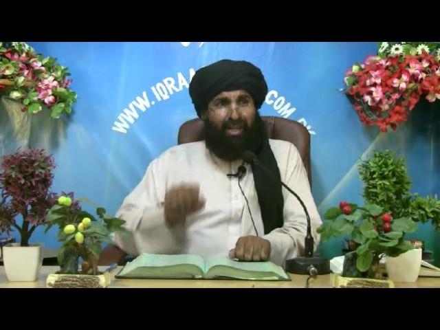 Aqida e Shirk Insan ke Aqli Aur Fikri Salahiato ko Khatam kar Deta He Surah Al A raf Ayat 193to195