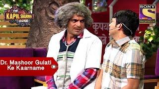 Dr. Mashoor Gulati Ke Kaarname - The Kapil Sharma Show