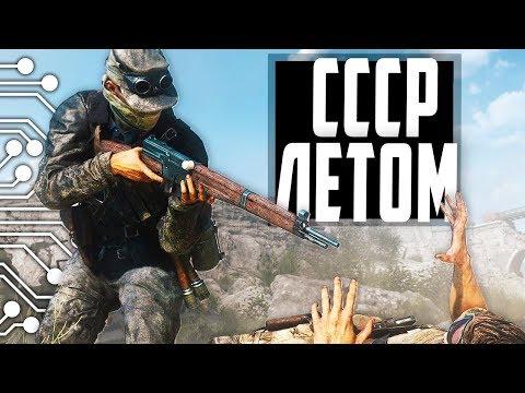СССР ДОБАВЯТ ЛЕТОМ в BATTLEFIELD 5 | НОВЫЙ КОНТЕНТ в 2019