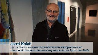 Поступление в ВУЗы Чехии :: Подготовительные курсы в Праге