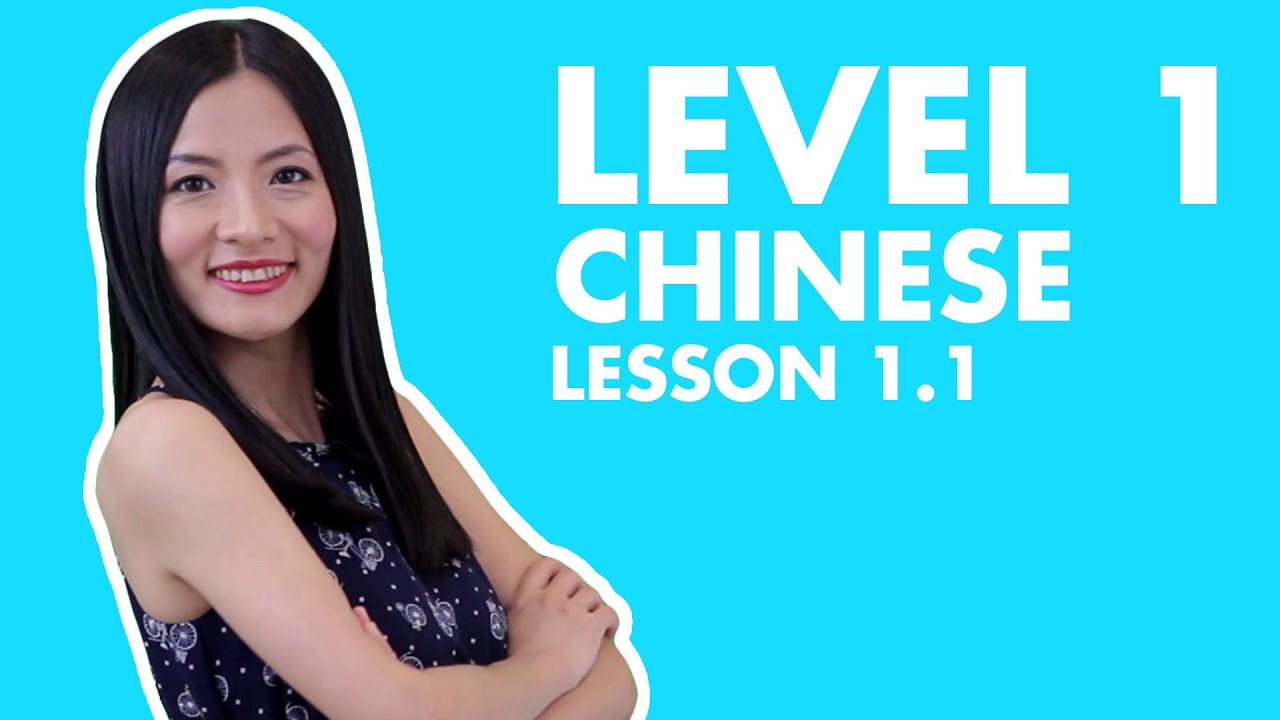 Learn Chinese for Beginners | HSK 1 Course Vocabulary, Listening, Grammar, Conversation Practice 1.1