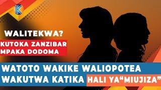 """Watoto Wakike Waliopotea Wakutwa Katika Hali Ya""""miujiza"""""""