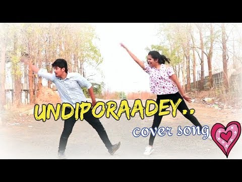Undiporaadhey Cover Song || Sid Sriram || Hushaaru Movie || Dance Cover